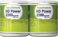 TamaTwine Plus HD Power 2200 Pack